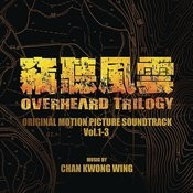 Overheard, Vol.1 - 3 (Original Motion Picture Soundtrack) Songs