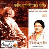 Gobheer Raagini Utthe Baaji Songs