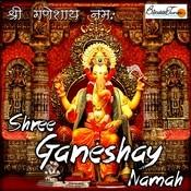 Ganesh Nu Manaiye Song
