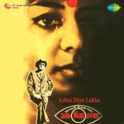 Ashru Diye Lekha Songs