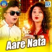 Aare Nata Song