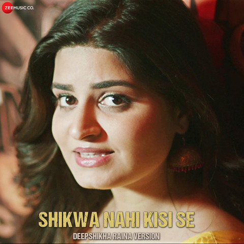 Na shikwa hai koi lyrics english translation