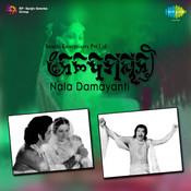 Nala Damayanti Songs