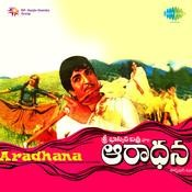 Aradhana (1969) songs download | aradhana (1969) songs mp3 free.