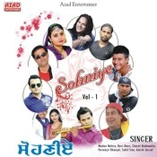 Sohniye Vol 1 Songs