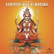 Santoshi Maa Ki Mahima: Original Soundtrack Songs