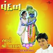 Vandan Aavo Shrivallabh Songs