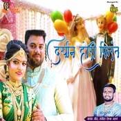 Sonali Khel Kheltay Maatit Song