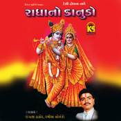 Radhano Kanudo Songs