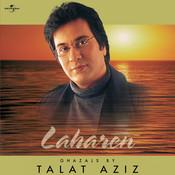 Laharen Songs