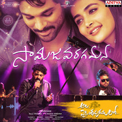 Ala Vaikunthapurramuloo SS Thaman Full Mp3 Song