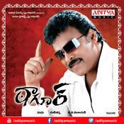 kodithe kottalira telugu movie mp3 songs