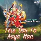 Tere Dar Te Aaya Maa Song