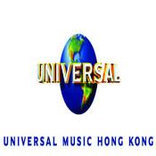 Wu Xian Zhi Cheng Songs