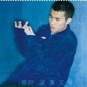 Tou Wen (Capital Artists 40th Ji Lie) Songs