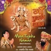 Maa Tujhko Naman Songs