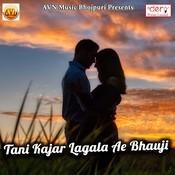 Chutiya Tohar Lover Ge Chhauri Song
