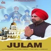 Julam Song