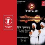 Ek Onkaar(Vyakhya Mool Mantra) Song