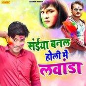 Saiya Banal Holi Mein Lavanda Song