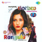Rangulu (telugu Pop Songs) Songs