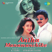 Antha Manamanchike Songs