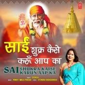 Sai Shukra Kaise Karun Aap Ka Song