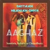 Aaghaz Song