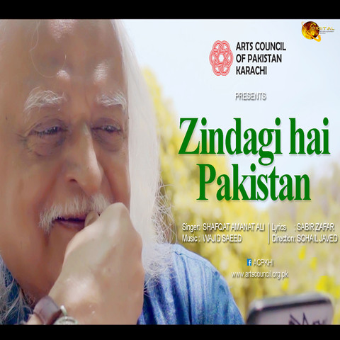 Zindagi Hai Pakistan