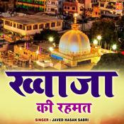 Chistiya Jaam Hai Leke Pilijiye Song
