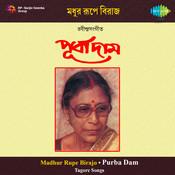 Madhur Rupe Birajo Purba Dam - Tagore Songs  Songs