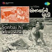 Sonbai Ni Chundadi Songs