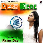 Desh Mere Song