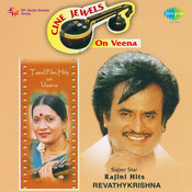 Cine Jewels On Veena Rajini Hits Revathykrishna Songs