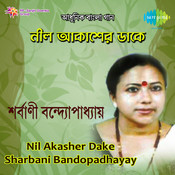 Nil Akasher Dake - Sharbani Bandopadhayay Songs