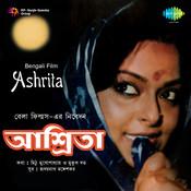 Aashrita Songs