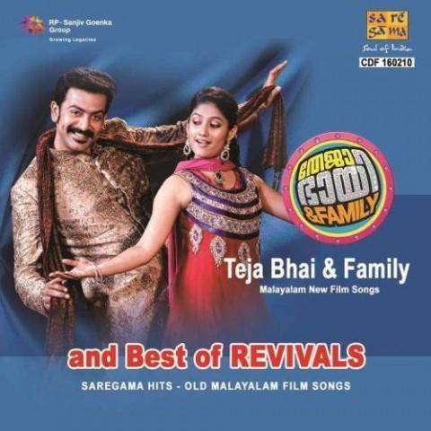 Tejabhai And Family