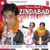 Bhotu Shah Ji Zindabad (Comedy) Songs