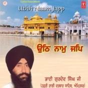 Uthh Naam Japp Songs