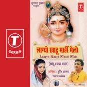 Laagyo Khatu Maahi Melo Songs