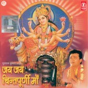 Jai Jai Chintpurni Maa Songs