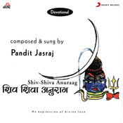 Shiv-Shiva Anuraag Songs