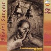 Chhalo Mana Ganga Jamuna Teer Song