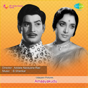 Ammayakudu Songs