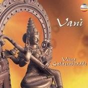 Raga Bhimpalasi - Alap Song