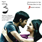 Why This Kolaveri Di The Soup Of Love Mp3 Song Download 3 Original Motion Picture Soundtrack Why This Kolaveri Di The Soup Of Love À®'ய À®¤ À®¸ À®• À®² À®µ À®± À®Ÿ À®¤ À®š À®ª À®†à®ƒà®ª À®²à®µ