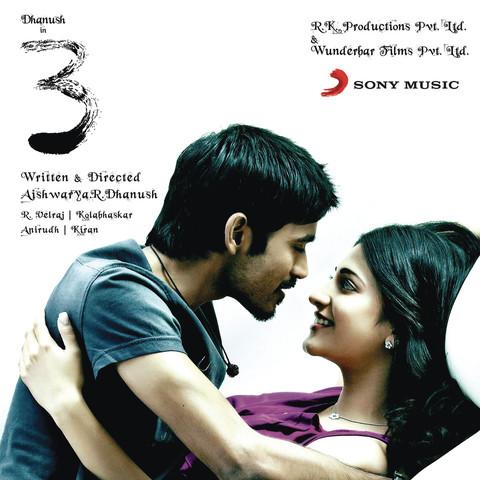 3 (Three) (2012) UNCUT 1080p – Dual Audio [Hindi Tamil] – X264