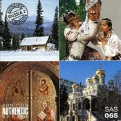 Authentic Russia 2 Songs
