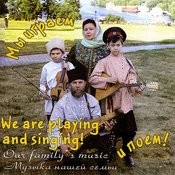 My Igraem I Poyom!/We're Playing And Singing! Songs