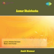 Aamar Bhalobasha Songs